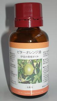 サトウ椿-椿油化粧品